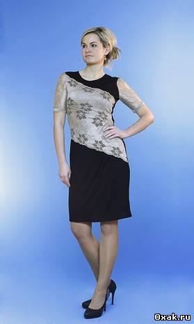 Женская Одежда От Производителя Польша